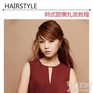 资讯生活怎么扎头发简单好看,5步diy韩式慵懒公主头